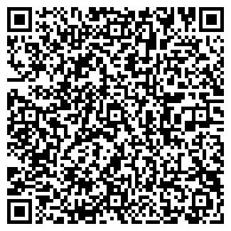 QR-код с контактной информацией организации В мире моды