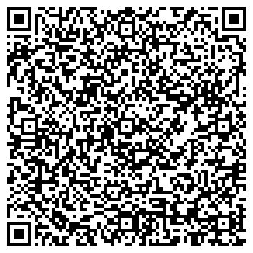 """QR-код с контактной информацией организации Интернет-магазин """"Схема"""""""