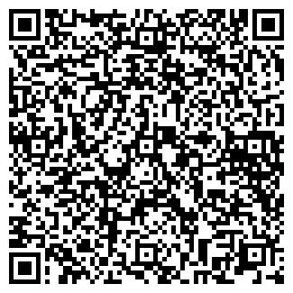 QR-код с контактной информацией организации Просейф
