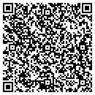 QR-код с контактной информацией организации КОРАЛЛ ИП АКОПЯН