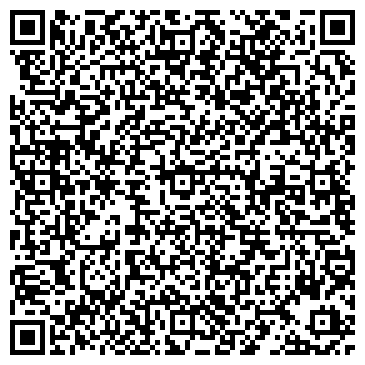QR-код с контактной информацией организации ФЛП Телятников А. В.