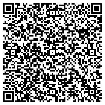 QR-код с контактной информацией организации чп Полявка