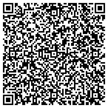 QR-код с контактной информацией организации Интернет-магазин «SL»