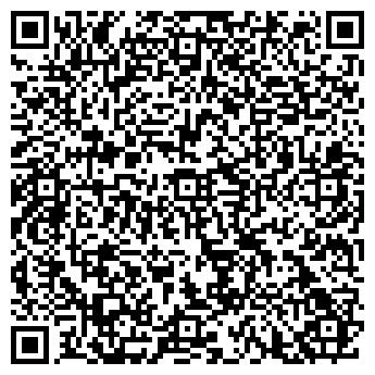 QR-код с контактной информацией организации Субъект предпринимательской деятельности ЧП Монахов В. С.