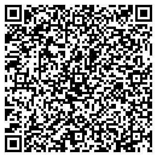 QR-код с контактной информацией организации GlAnt