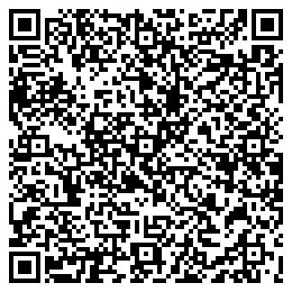 QR-код с контактной информацией организации МА-КРО