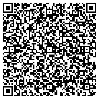 QR-код с контактной информацией организации чп Филиппович