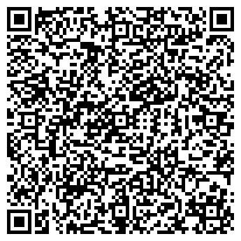 QR-код с контактной информацией организации ПП Мартинчук