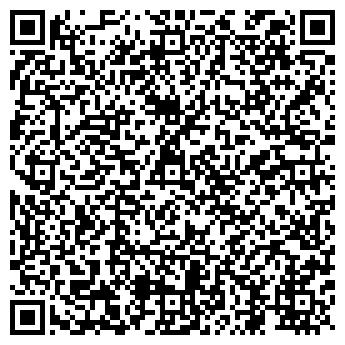 QR-код с контактной информацией организации STREKOZA