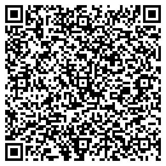 QR-код с контактной информацией организации iskar