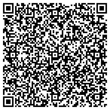 QR-код с контактной информацией организации ООО КФ