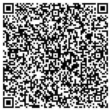 QR-код с контактной информацией организации Общество с ограниченной ответственностью ООО «Мир Технологий»