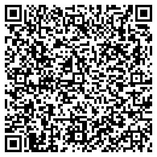 """QR-код с контактной информацией организации ЧП """"ИВЕРГО"""""""