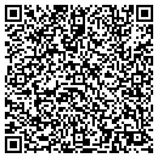 QR-код с контактной информацией организации КУПЕЦ, ЗАО