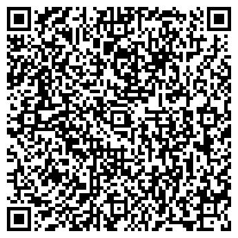 QR-код с контактной информацией организации ЧФ «Корал»