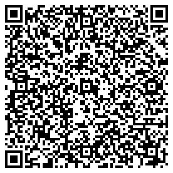 QR-код с контактной информацией организации Субъект предпринимательской деятельности Салон «Нео»
