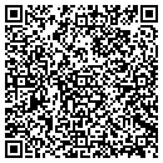 QR-код с контактной информацией организации HandShop