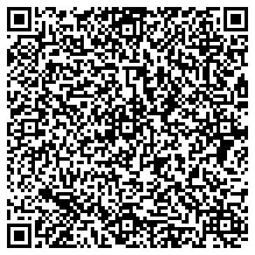 """QR-код с контактной информацией организации Субъект предпринимательской деятельности """"DIAMANT Design"""" дизайн-студия"""