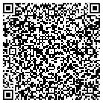 QR-код с контактной информацией организации Бигуди7