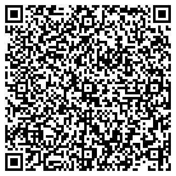 """QR-код с контактной информацией организации Общество с ограниченной ответственностью ООО """"ТК ЭВМ-Сервис"""""""