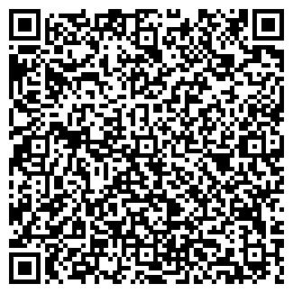 QR-код с контактной информацией организации Две капли, Частное предприятие
