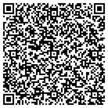 QR-код с контактной информацией организации Компания Кофейный мир