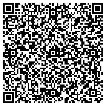 QR-код с контактной информацией организации Wilbur Curtis
