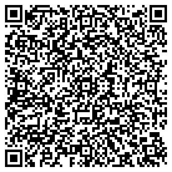"""QR-код с контактной информацией организации ООО """"Ве.Кафе"""""""