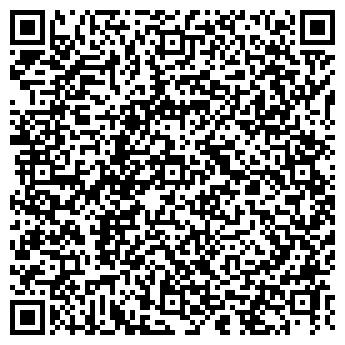 QR-код с контактной информацией организации ЧФ «СТЦ — Исток»