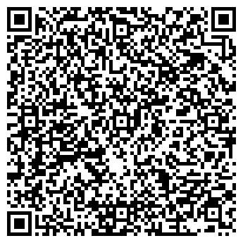 QR-код с контактной информацией организации Общество с ограниченной ответственностью ООО «ТСофт»