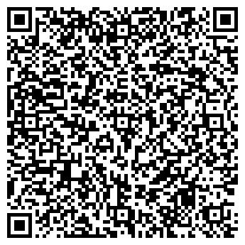 QR-код с контактной информацией организации Вико Днепр