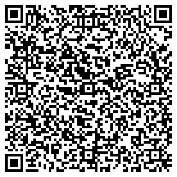 QR-код с контактной информацией организации Эксперт красоты