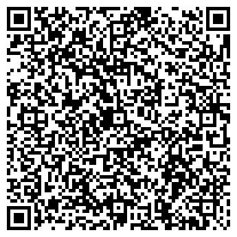 QR-код с контактной информацией организации Елио Украина, ООО