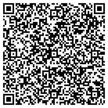 QR-код с контактной информацией организации Интерканат, ООО