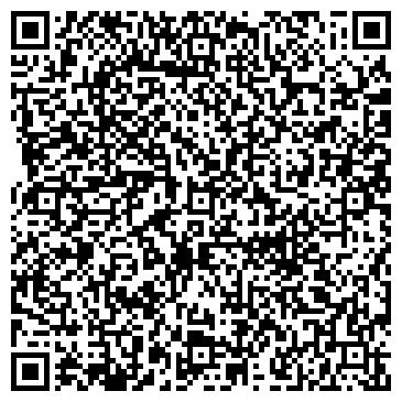 QR-код с контактной информацией организации Интернет-магазин Аляска, ЧП