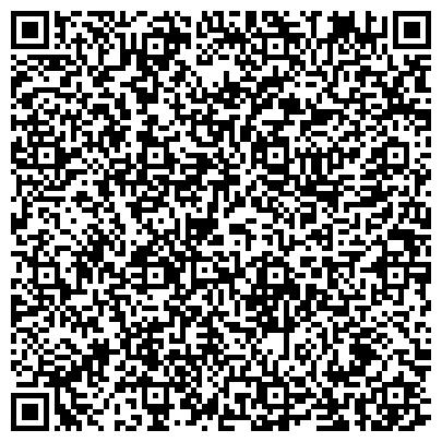 QR-код с контактной информацией организации Калушский завод строительных машин, ОАО
