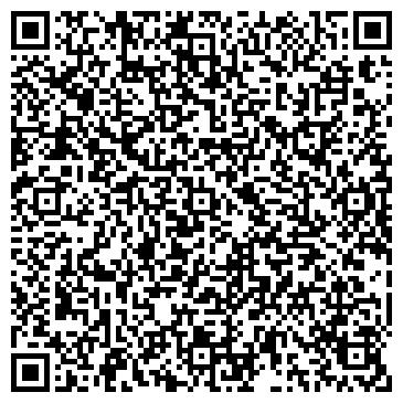 QR-код с контактной информацией организации Европейский стандарт, ООО