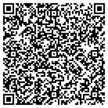 QR-код с контактной информацией организации Сана Групп, ООО