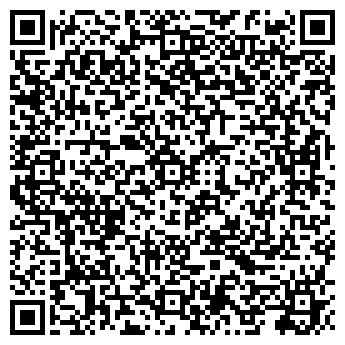 QR-код с контактной информацией организации Массаг Украина