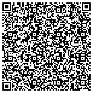 QR-код с контактной информацией организации Экспериментальный механический завод, ПАО