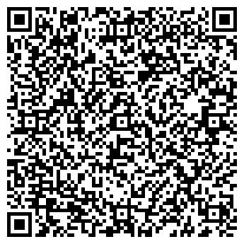 QR-код с контактной информацией организации МассХолд