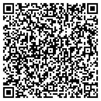 QR-код с контактной информацией организации МАКСДОЛ
