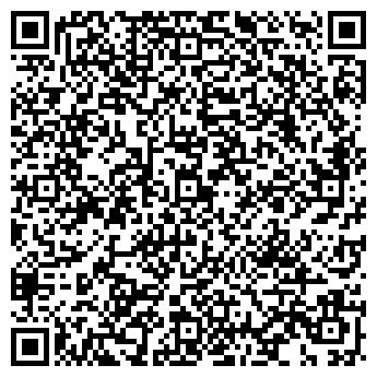 QR-код с контактной информацией организации Доаге В.А., СПД