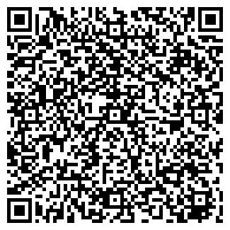 QR-код с контактной информацией организации Имидж Клуб, ООО