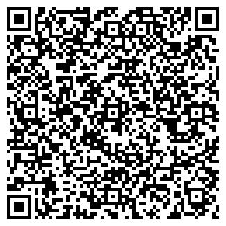 QR-код с контактной информацией организации МЕМО, ООО