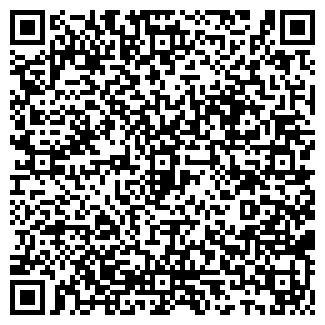 QR-код с контактной информацией организации Радонеж