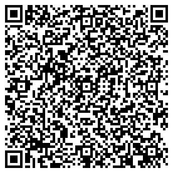 QR-код с контактной информацией организации ФОП Бондарчук