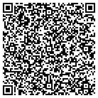 QR-код с контактной информацией организации Симпекс, ООО