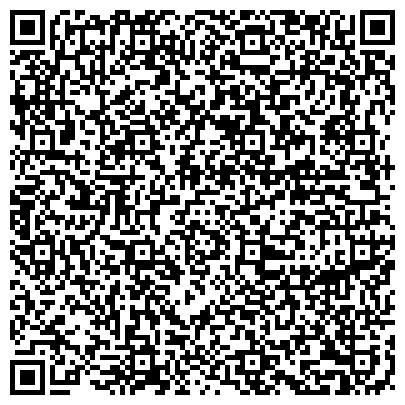 QR-код с контактной информацией организации Диасон, ООО (DiaSon)