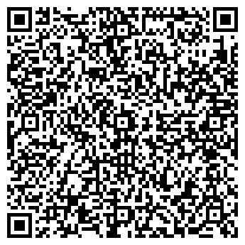 QR-код с контактной информацией организации Алдаев А.М, СПД